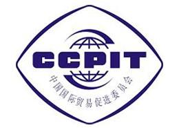 ccpit-logo